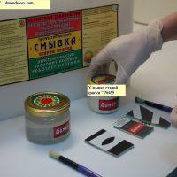Технология удаления амальгамы и лакокрасочного покрытия с задней поверхности зеркала