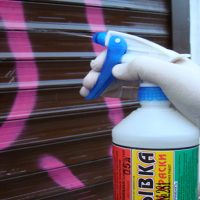 Description of graffiti removal from roller shutters