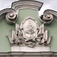 11, Pestelya St.