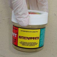 Технология обработки пористых поверхностей от рисунков граффити