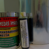 Preparation and painting galvanized tin