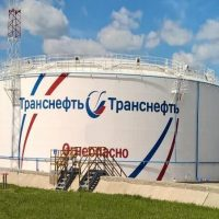 ФАС-Растворитель Ржавчины –для очистки нефтяных резервуаров, окрашенных белой алкидной краской, от подтеков ржавчины